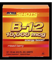 Vitamin B-12 10,000 mcg Shots