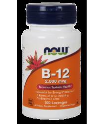 Vitamin B-12 2,000 mcg Lozenges