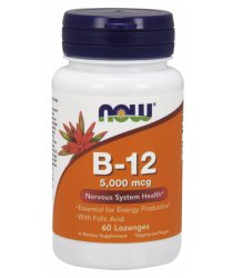 Vitamin B-12 5000 mcg Lozenges
